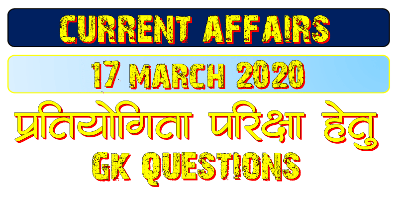 17 March 2020 Current affairs