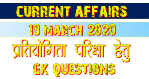 19 March 2020 Current affairs
