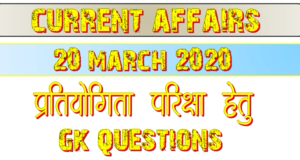 20 March 2020 Current affairs