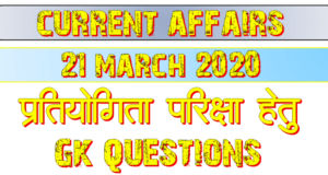 21 March 2020 Current affairs