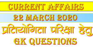 22 March 2020 Current affairs