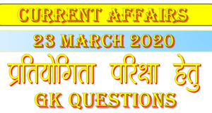 23 March 2020 Current affairs