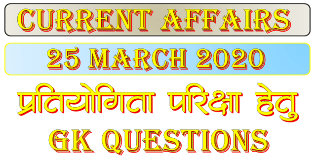 25 March 2020 Current affairs