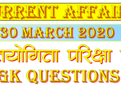 30 March 2020 Current affairs
