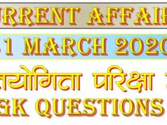 31 March 2020 Current affairs