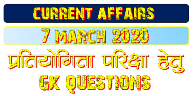 7 March 2020 Current affairs