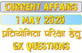 1 May 2020 Current affairs