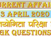 3 April 2020 Current affairs