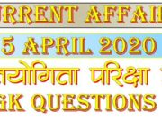 5 April 2020 Current affairs