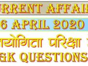 6 April 2020 Current affairs