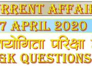 7 April 2020 Current affairs