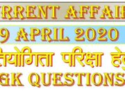 9 April 2020 Current affairs