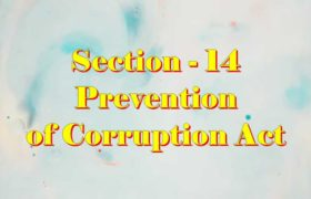 Section 14 Prevention of corruption act 1988 in hindi
