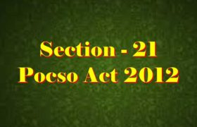Section 21 Pocso Act 2012 in Hindi