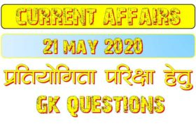 21 May 2020 Current affairs in hindi