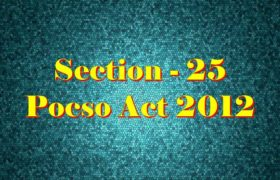 Section 25 Pocso Act 2012 in Hindi