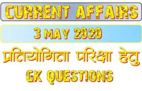 3 May 2020 Current affairs