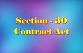 Section 30 Indian Contract act 1872 in Hindi