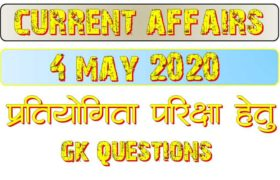 4 May 2020 Current affairs