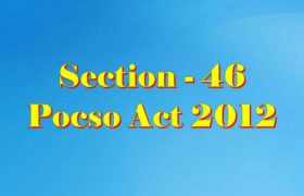 Section 46 Pocso Act 2012 in Hindi