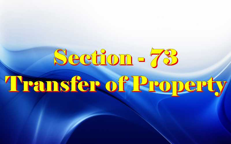 Section 73 of Transfer of property Act