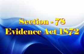 Section 78 of Indian Evidence Act