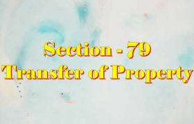 Section 79 of Transfer of property Act