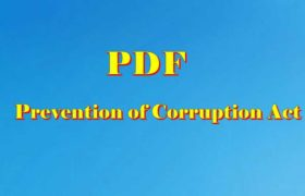 Prevention of corruption act sections list in Hindi