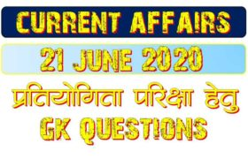 21 June 2020 Current affairs in Hindi