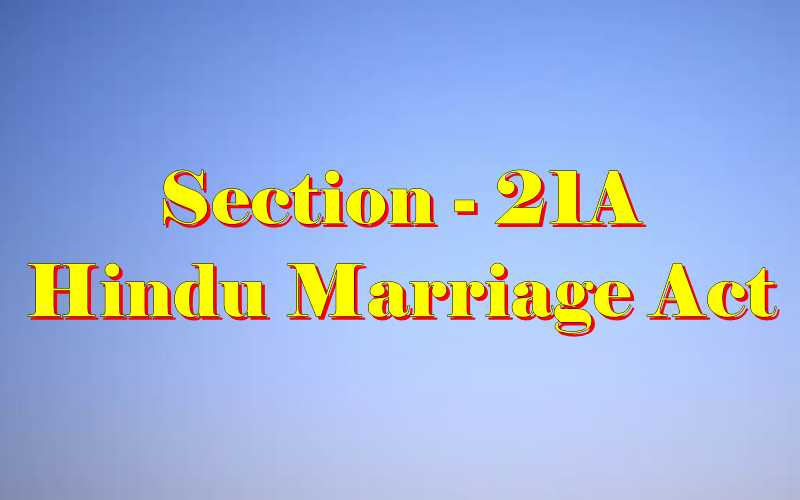 Section 21A of Hindu Marriage Act