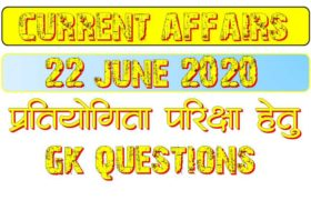 22 June 2020 Current affairs in Hindi