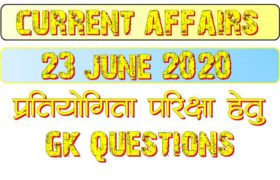 23 June 2020 Current affairs in Hindi