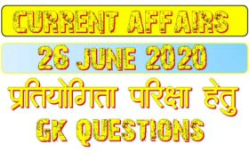26 June 2020 Current affairs in Hindi