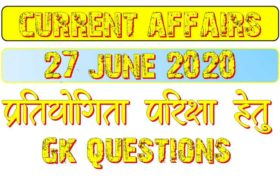 27 June 2020 Current affairs in Hindi