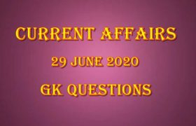 29 June 2020 Current affairs in Hindi