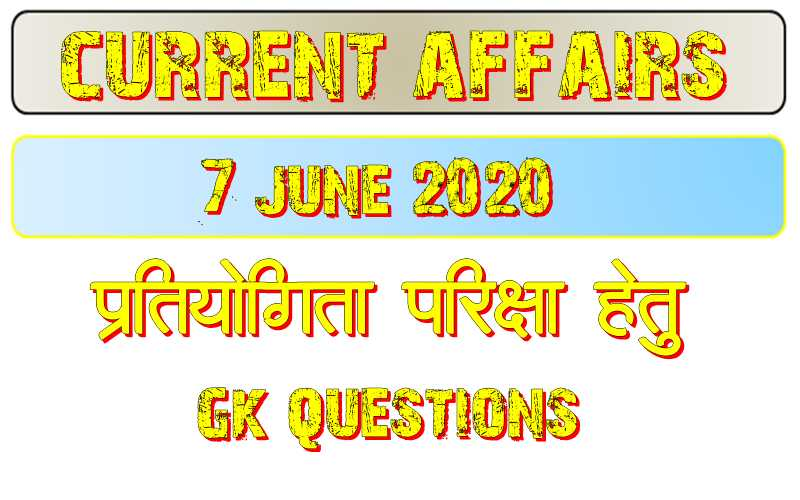 7 June 2020 Current affairs in Hindi