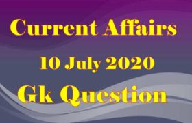 10 July 2020 Current affairs in Hindi