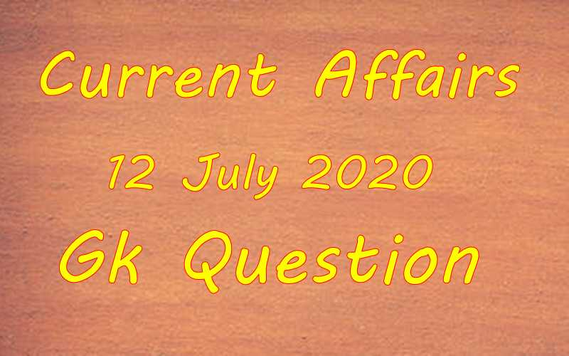 12 July 2020 Current affairs in Hindi