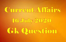 16 July 2020 Current affairs in Hindi