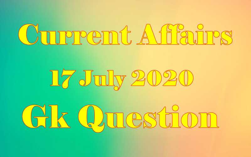 17 July 2020 Current affairs in Hindi