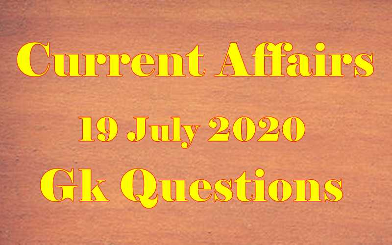 19 July 2020 Current affairs in Hindi