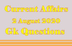 2 August 2020 Current affairs in Hindi