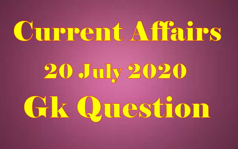 20 July 2020 Current affairs in Hindi