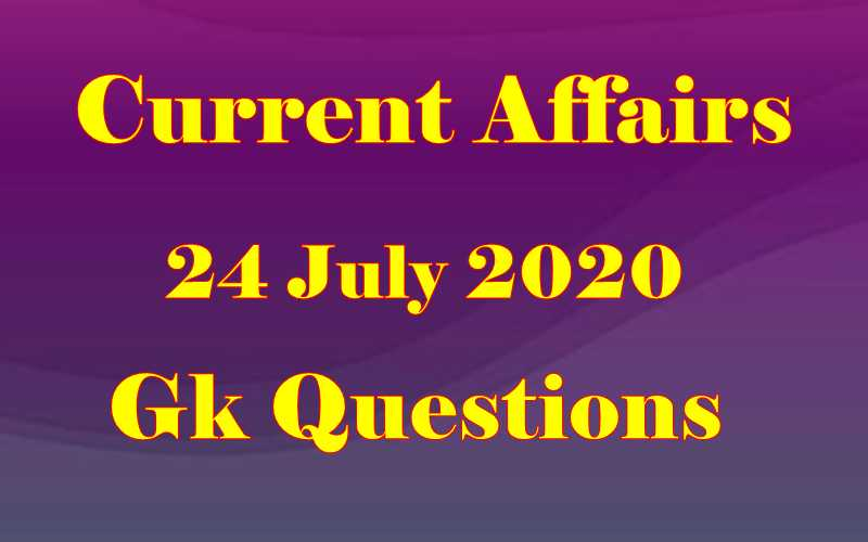 24 July 2020 Current affairs in Hindi