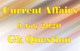 9 July 2020 Current affairs in Hindi