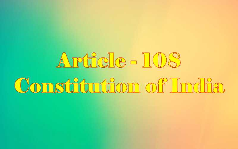 Article 108 of Indian Constitution in Hindi
