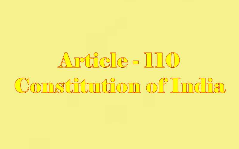 Article 110 of Indian Constitution in Hindi