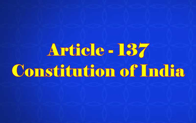 Article 137 of Indian Constitution in Hindi