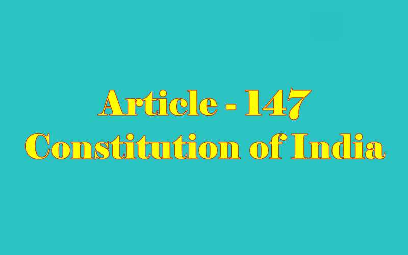 Article 147 of Indian Constitution in Hindi