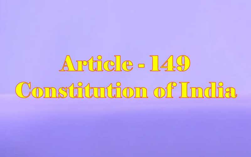 Article 149 of Indian Constitution in Hindi